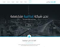Smart Box - Arabic Web Site - Free PSD
