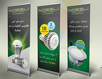 Nassli Product RollUp Banners and Flyer Designs