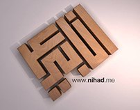 3D Arabic Typography