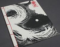 Suminami Typeface Book
