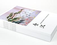 Biodiversity in Kanazawa - Book