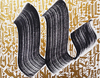 Calligraphy / Calligraffitti on Canvas 2013-2014