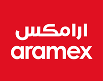 Logo Arabization II