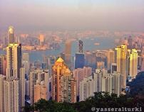 Hong Kong by iPhone