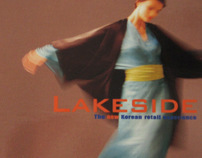 Lakeside CD/Digital Promotion