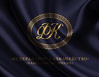 Federal Treasury of Russia