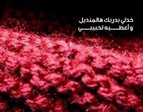fairouz lyrics by my photograph