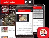 Asoor Resturant Mobile App
