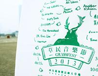 草民音樂節 2013 / grassfest 2013