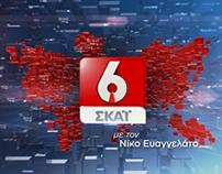 ΣKAI 6 (SKAI TV)