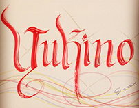 Calligraphy name