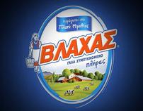 blaxas