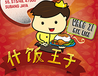WZ Mix Rice