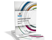 Reference book Nanoindustry '2013