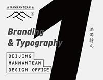 Branding & Typography 1