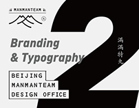 Branding & Typography 2