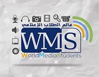 عالم الطلاب الإعلامي