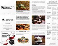 Tea Company GURMAN