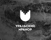 Ural Marble