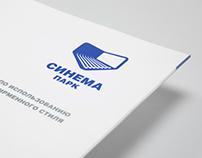 Синема Парк. Логотип и фирменный стиль.