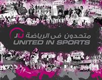 Jeddah United_Store Branding