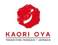 Kaori Oya traduction