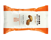 cashew nuts package