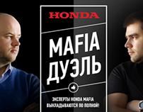 """Mafia-Дуэль"" | Honda Ukraine"