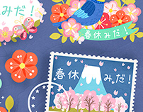 Japan Spring Holidays Stickers and Filters Snapchat