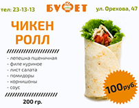 Banner for public page in vk.com