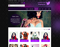 Twitter Shoping