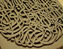 carving (calligraphy)