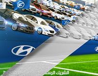 Hyundai Sudan - Fifa World Cup 2014 Campaign - Concept1
