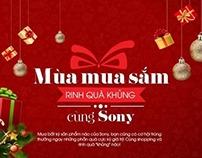 [ Website design ] Sony Promotion X-Mas 2013