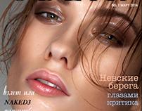 Beauty OBLIK magazine