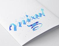 MIXED #3