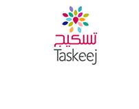 Taskeej Arabic Branding
