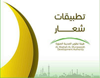 concept # AL Madiah AL Munawarah  Development Authority