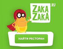 Сайт ZakaZaka