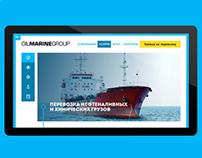 Сайт Oil Marine Group