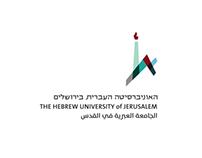 The Hebrew University of Jerusalem Rebranding