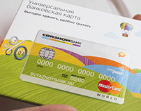 SVYAZNOY BANK. Design of credit card & Welcome kit