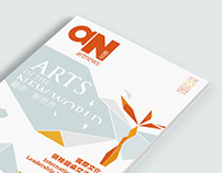 HKADC: ArtNews