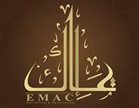 EMAC Branding