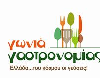 Gonia Gastronomias