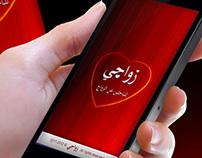 Zawji App