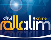 Alim Online Logo