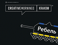 CREATIVE MORNINGS KRAKOW'S POSTERS