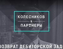 LP Kolesnikon and partners