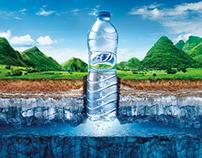 益力 mineral water